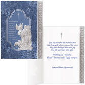 Silver Nativity Christmas Card Set/20   Card Only Personalization