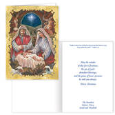Holy Family Personalized Embossed Christmas Cards - Set Of 20