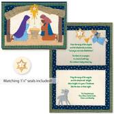 Stitched First Christmas Card Set of 20   Card Only Personalization