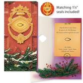 Door Knocker with Symbol Card Set of 20   Card Only Personalization